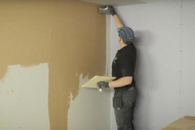 skimming a plasterboard wall