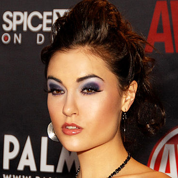 Sasha Grey Set to Publish Erotic Novel