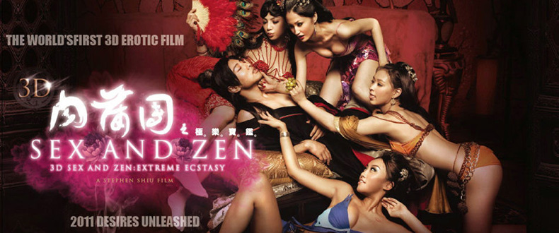 Hong Kong film breaks new ground with 3-D porn