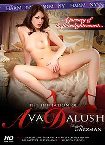 Harmony Vision Ava Dalush