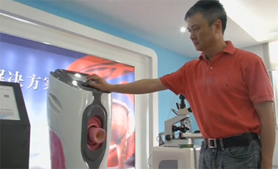 The Chinese sperm extractor machine
