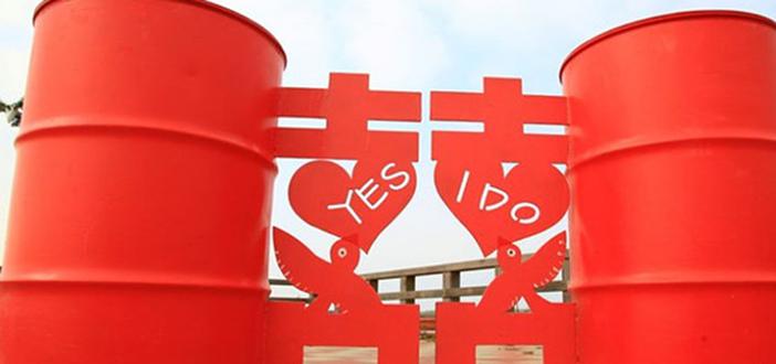 Taiwan plans a 'Sex Theme Park'