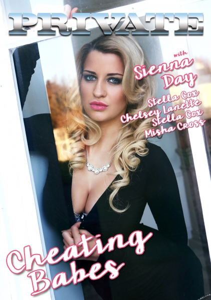 """Cheating Babes"" DVD cover"