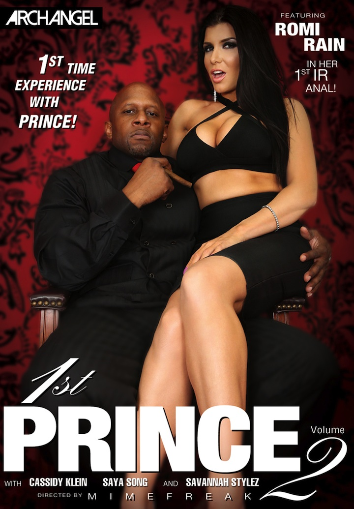 Prince Yahshua – 1st Prince Volume 2 DVD cover