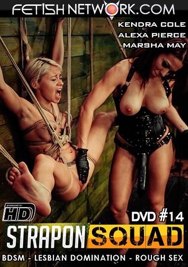 Marsha May Strapon Squad