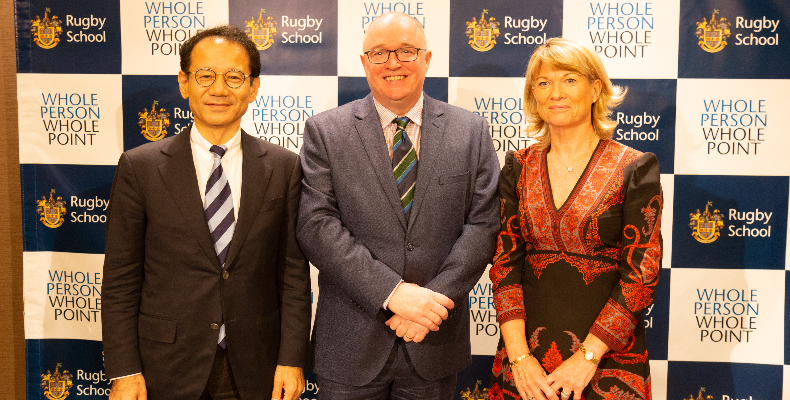 (L to R) Mr Sazuki, former state minister of education, Japan; Peter Green, headmaster of Rugby School England; and Lucinda Holmes, chair of the governing body, Rugby School England
