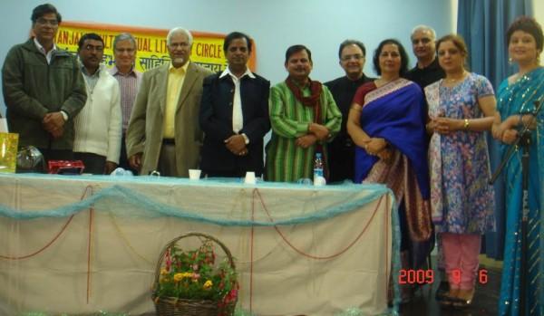 8Kavi Sammelan 2009 Dr Vishnu Saxena and poets - Web