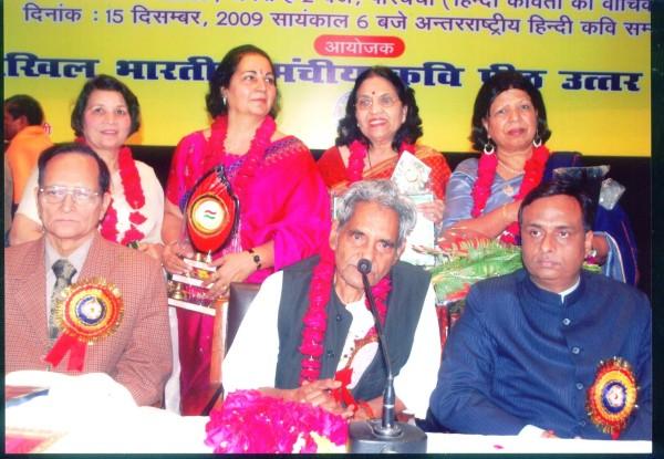 events meeting with Neeraj ji ke Saath Lucknow 2009