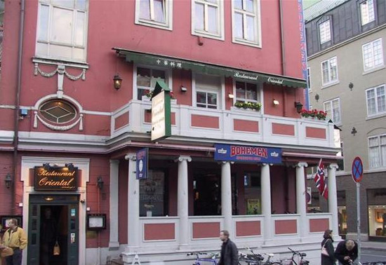 Bohemen Sports Pub in Oslo