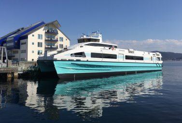 The Trondheim to Kristiansund Ferry