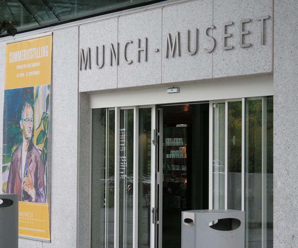 Munch museum in Oslo, Norway