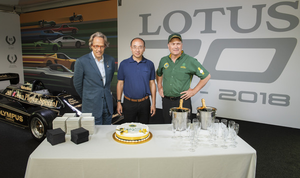 His Grace Duke of Richmond and Gordon Lotus CEO Feng Qingfeng Director of Classic Team Lotus Clive Champman 01