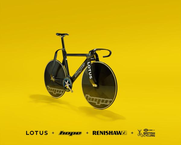 Lotus Engineering - the Hope / Lotus track bike