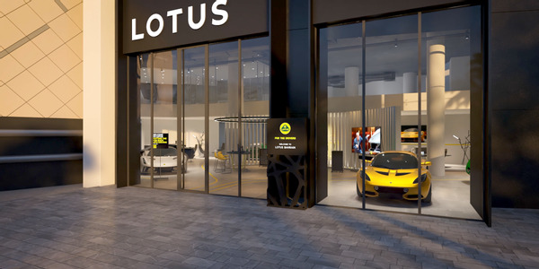 Lotus Driving Tomorrow - Digital Retail Store