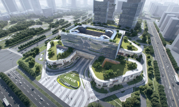 Lotus Technology global headquarters established in China