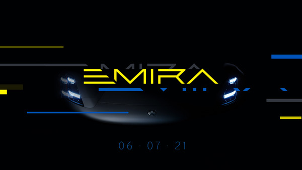 Lotus Driving Tomorrow - Emira