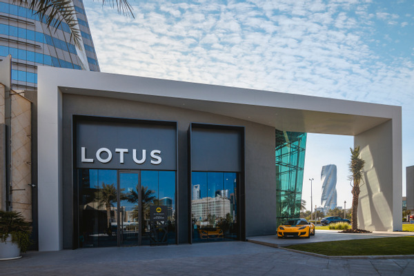 Lotus Bahrain is world first showroom with new retail identity
