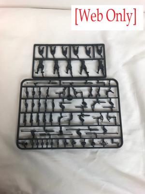Basilean Men at Arms Plastic Frame