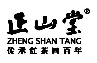 Zheng Shan Tang logo
