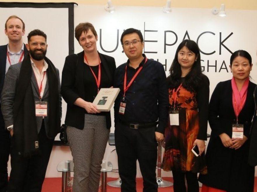 LPSH Green Award e1493038043980