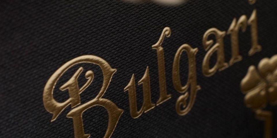Bulgari Small2 e1499681607795