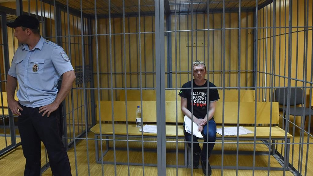Bruised: Reporter Ivan Golunov in custody after police allegedly beat him PICTURE: GETTY
