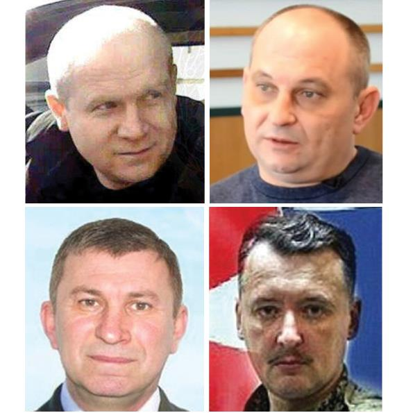 Clockwise from top left: Oleg Pulatov, Leonid Kharchenko, Sergei Dubinski and Igor Girkin