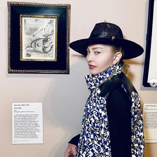 Open your art: Madonna at Tate Modern