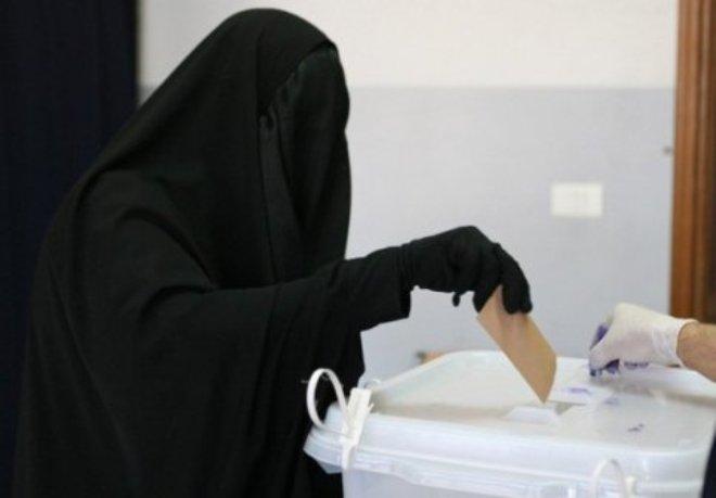 Saudi Election