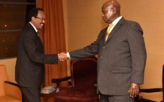 Somalia : Dowladda Soomaaliya oo dhaqaalo ku deeqday [akhriso]