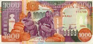 Somalia :Lacagtaada ka baahnow !!! [Warbixin]