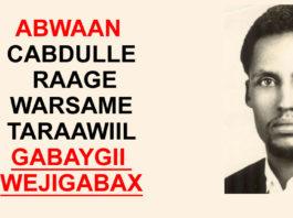Abwaan Cabdulle Raage Warsame Taraawiil