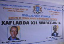Xaflada Wsiir Mudane Axmed Ciise Cawad