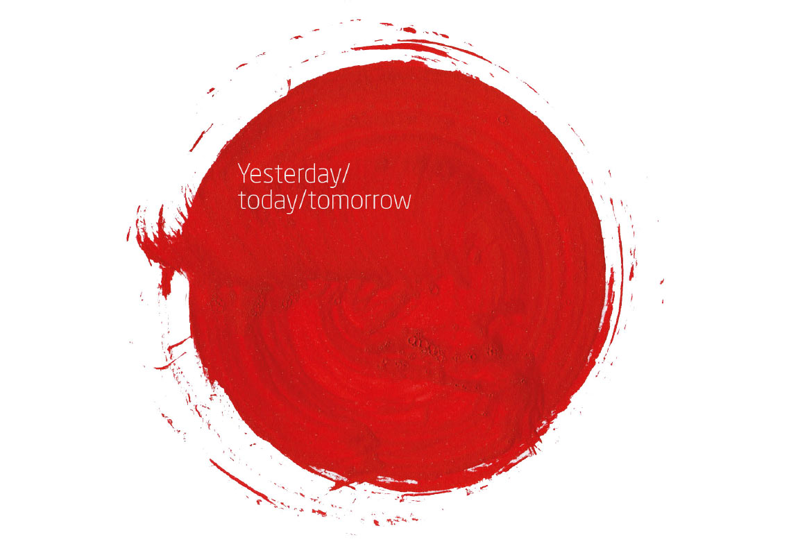 Marketing thumbnail red circle Arkadin