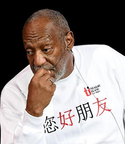Can stand-up provide refuge  for Bill Cosby?