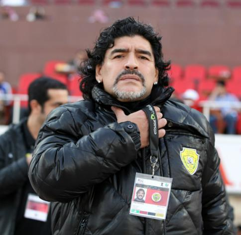 Maradona faces  ex-wife over 'missing' $6m