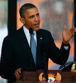 Barack Obama joins Bear Grylls for Running Wild Alaska climate change  special