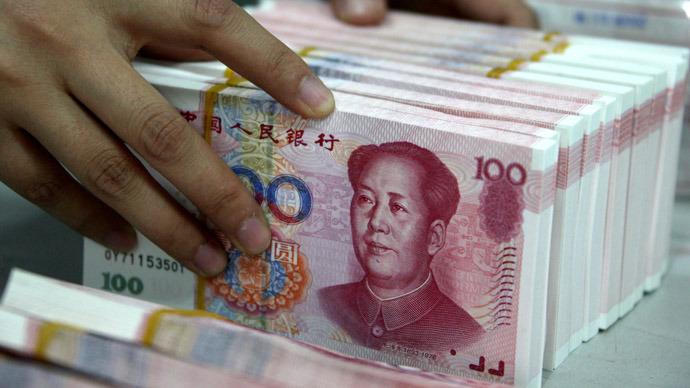 Zimbabwe's adoption of Chinese yuan not what it seems