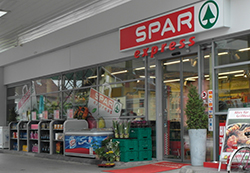 Innscor divests from SPAR to focus on core activities