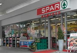 Spar creditors to get nothing – liquidator