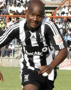Another  blow for Bosso as Ncube leaves