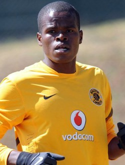 Katsande confident about title defence