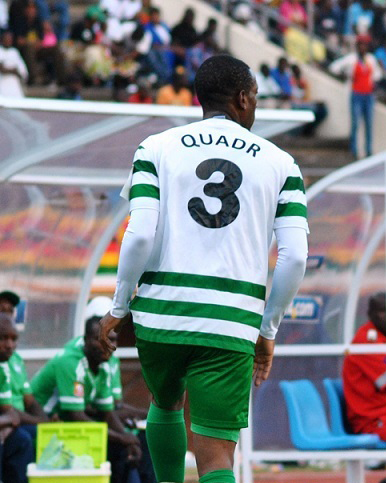 Dynamos snatch Amini from  Platinum