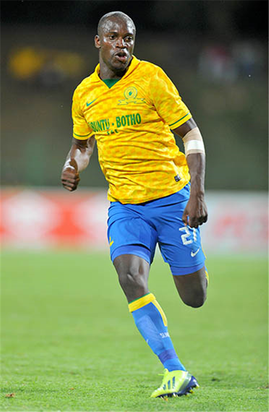 Striker Malajila ready for SA top scorer race  I still  have a chance to score more goals in the remaining games … Cuthbert Malajila
