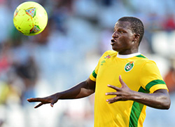 Oscar Machapa: AS Vita ready for Mamelodi Sundowns in CAF Champions League