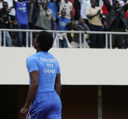 Desperate Dembare turn to unfit Gwekwerere for elusive goals