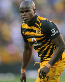 Willard Katsande wants Kaizer Chiefs legacy