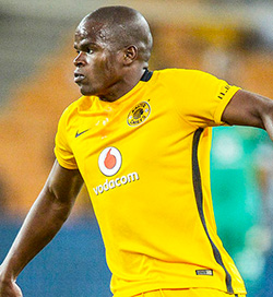 Kaizer Chiefs midfielder Willard Katsande: