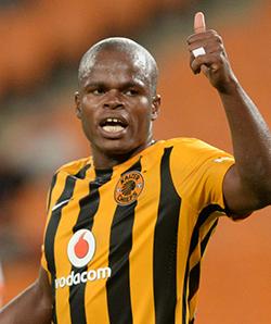 Katsande screamer wins it for Chiefs
