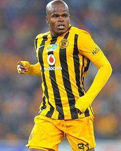 Kaizer Chiefs midfielder Willard Katsande reaction to victory over Polokwane City